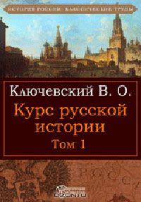 Читать украинский уголовный кодекс i