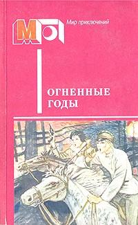 Козачинский Зелёный фургон