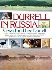 Даррелл в России