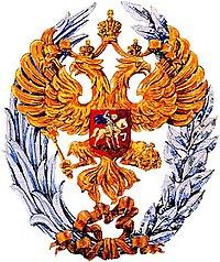 Нагрудный знак Государственная премия Российской Федерации в области литературы и искусства