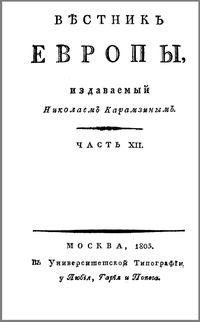 Демосфен Девятая филиппика
